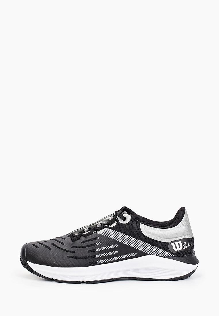 Мужские кроссовки Wilson WRS328010