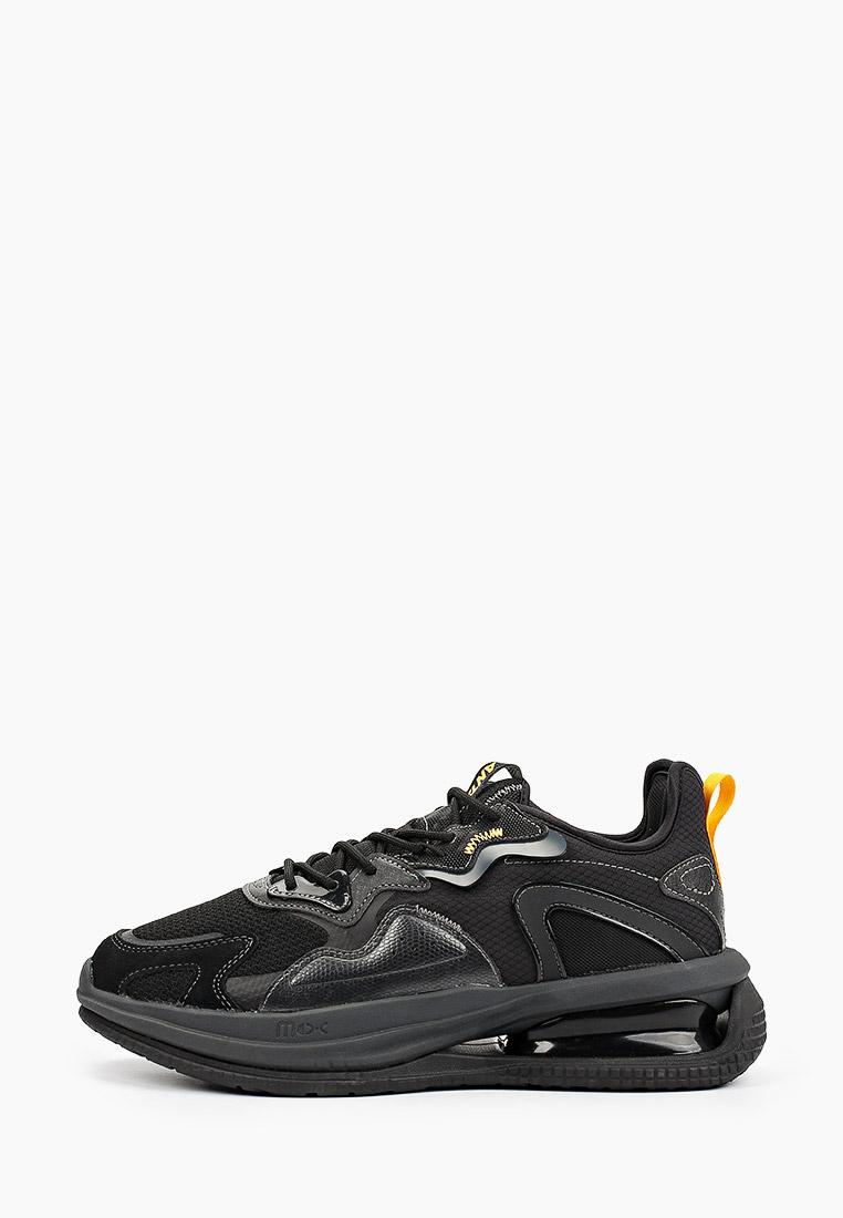 Мужские кроссовки Anta 812138812-3