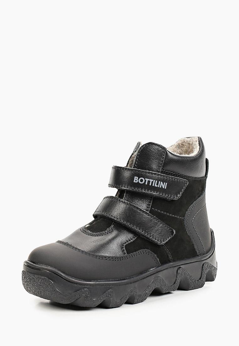 Ботинки для мальчиков BOTTILINI BL-271(5)_Б: изображение 2