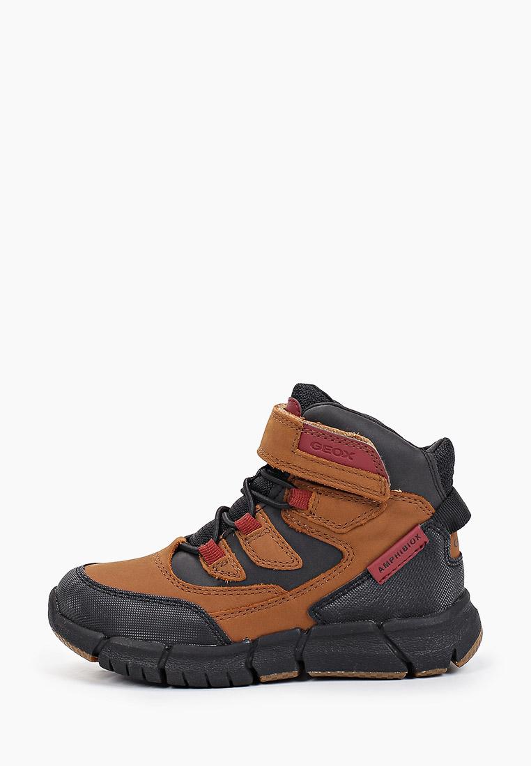 Ботинки для мальчиков Geox Ботинки Geox