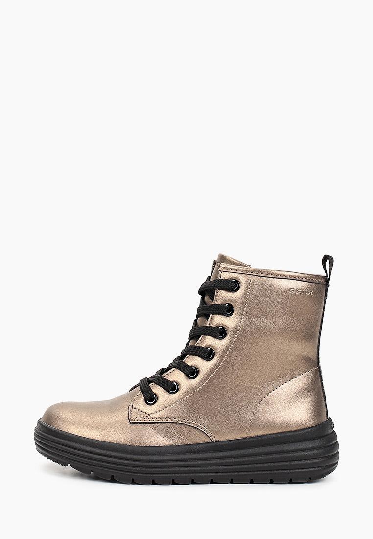 Ботинки для девочек Geox J16ETA