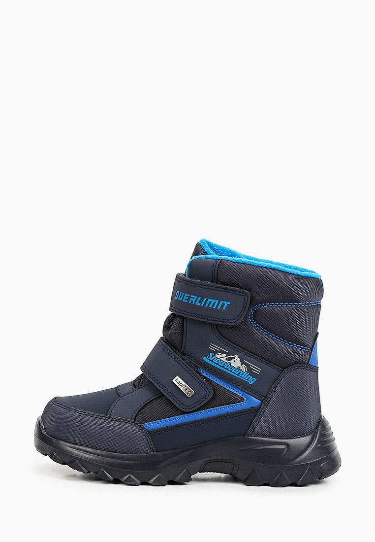 Ботинки для мальчиков Kapika 43400-1