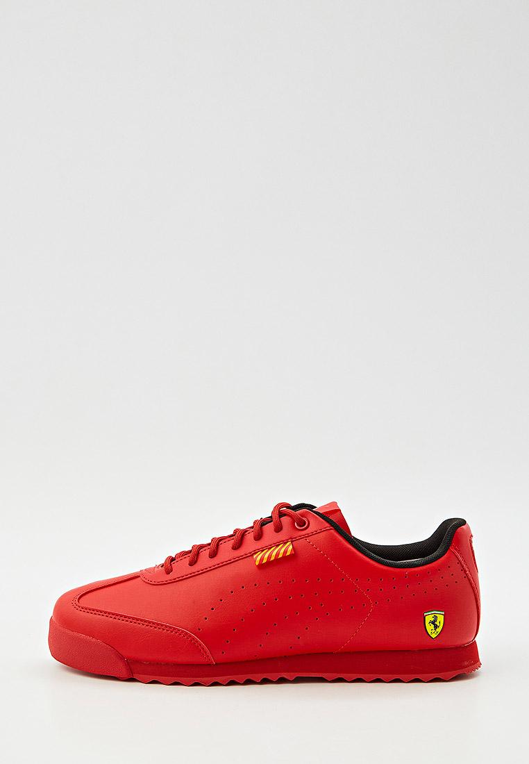Мужские кроссовки Puma (Пума) 306855