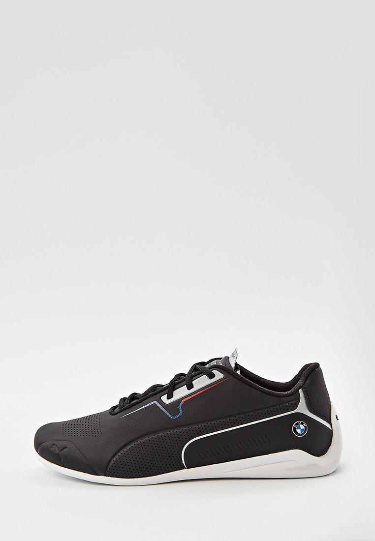 Мужские кроссовки Puma (Пума) 306978