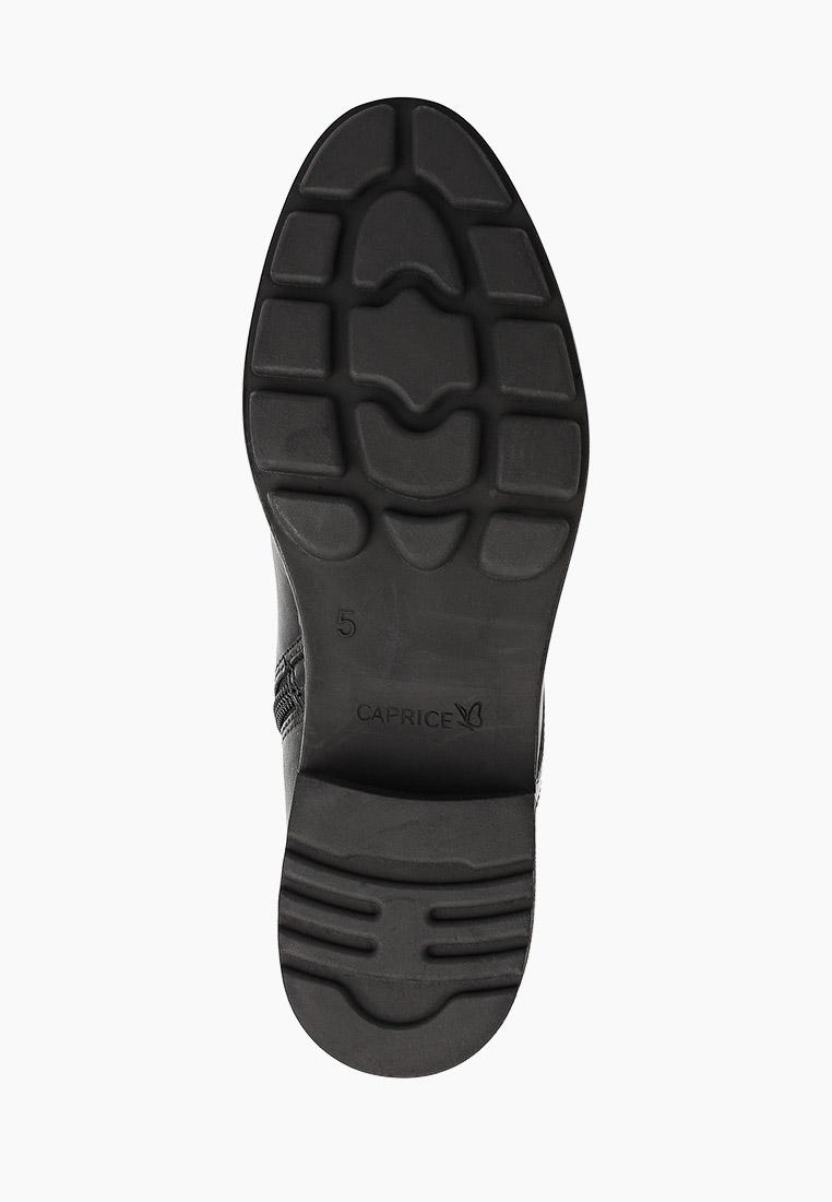 Женские ботинки Caprice 9-9-25203-27: изображение 5