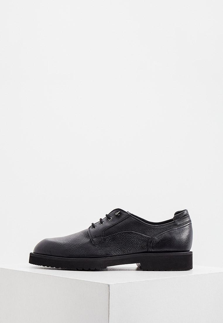 Мужские кроссовки Pakerson (Пакерсон) 36186