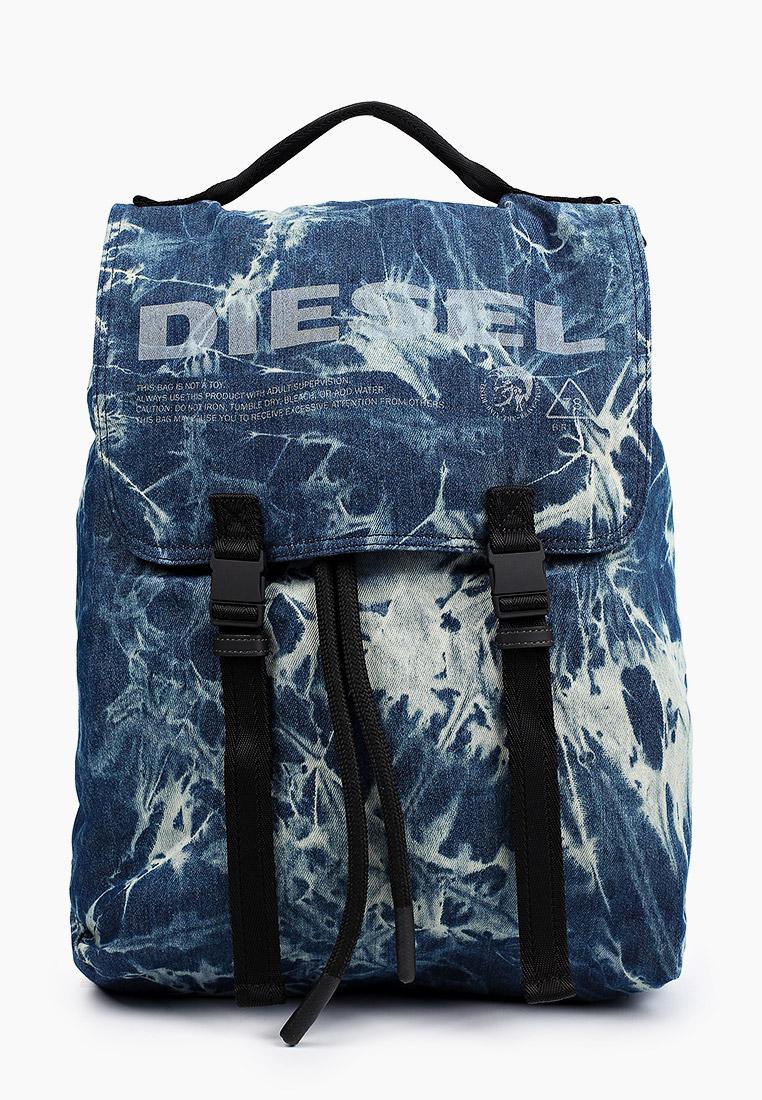 Рюкзак Diesel (Дизель) X05886P3396