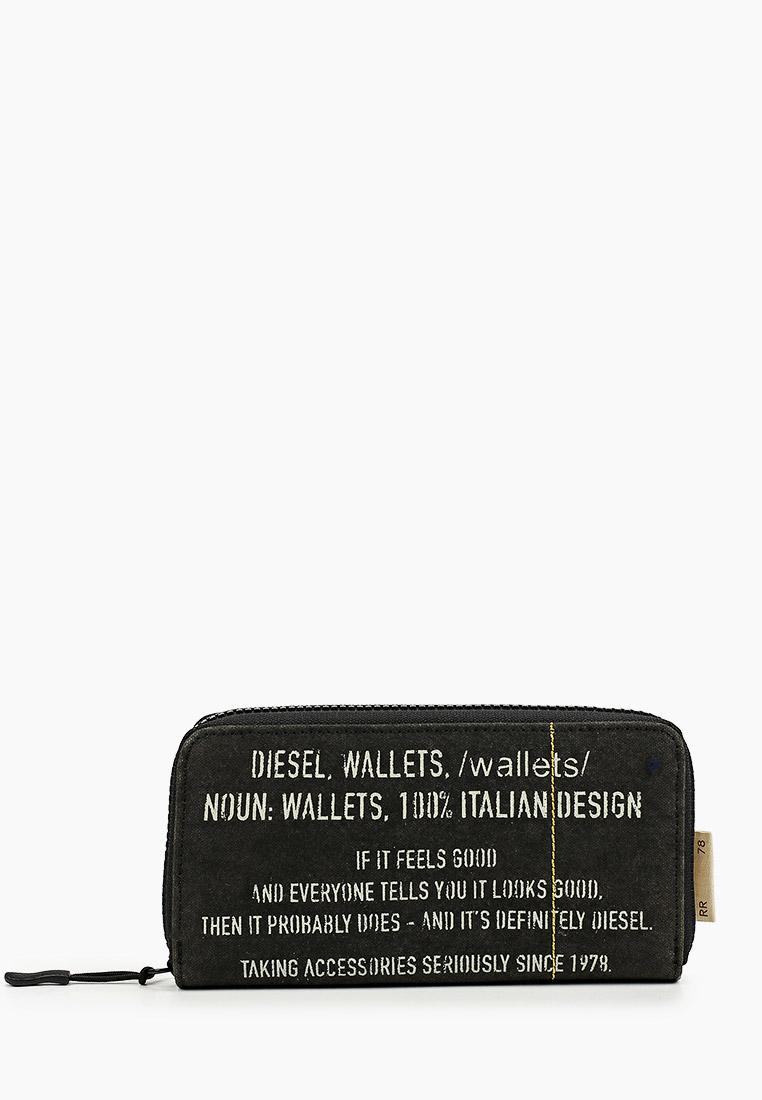 Кошелек Diesel (Дизель) Кошелек Diesel