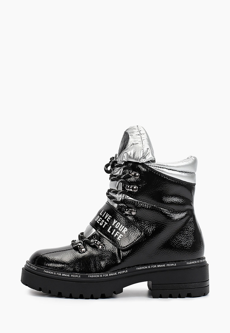 Ботинки для девочек Keddo (Кеддо) 518579/09