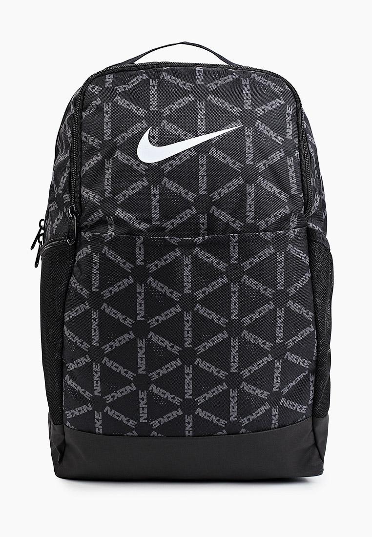 Рюкзак Nike (Найк) DA8307