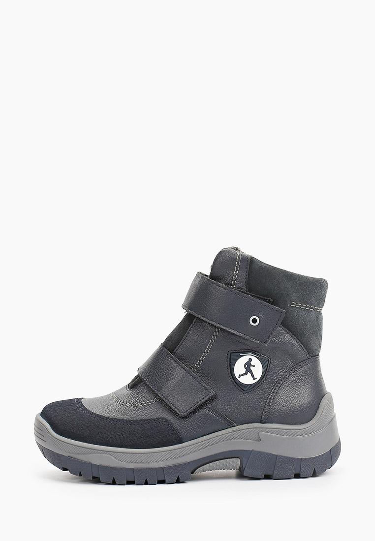 Ботинки для мальчиков Лель м 6-1697