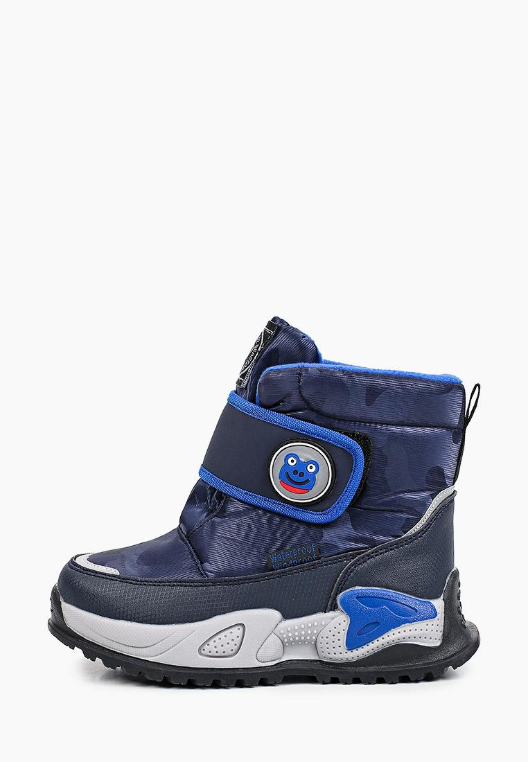 Ботинки для мальчиков TOM MIKI B-9413-B
