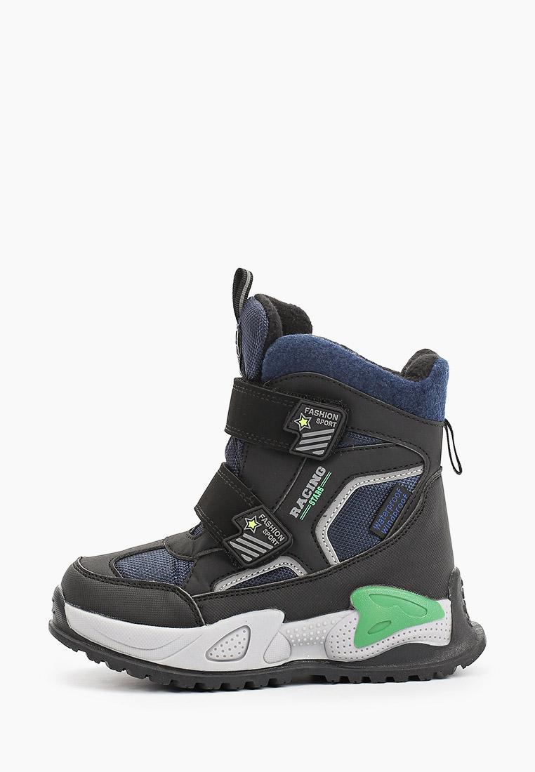 Ботинки для мальчиков TOM MIKI B-9414-B