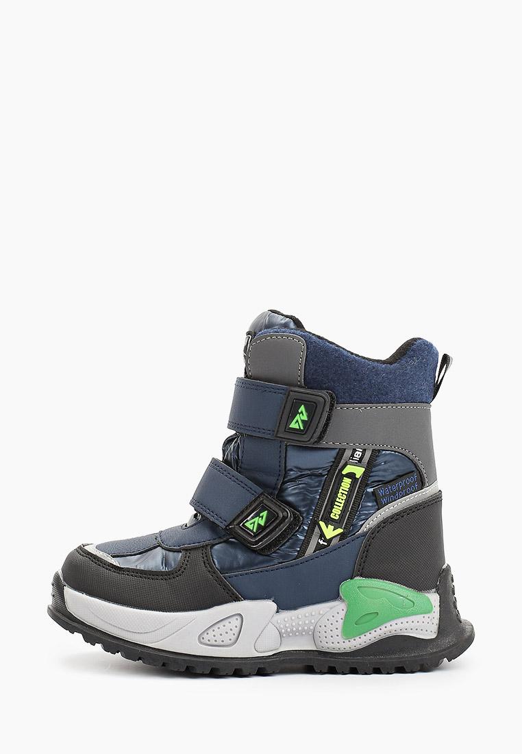 Ботинки для мальчиков Tom-Miki Ботинки Tom-Miki