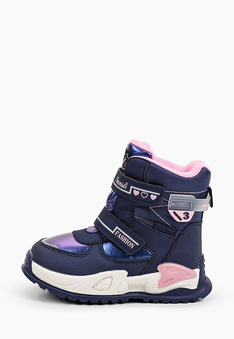 Ботинки для девочек TOM MIKI B-9525-B