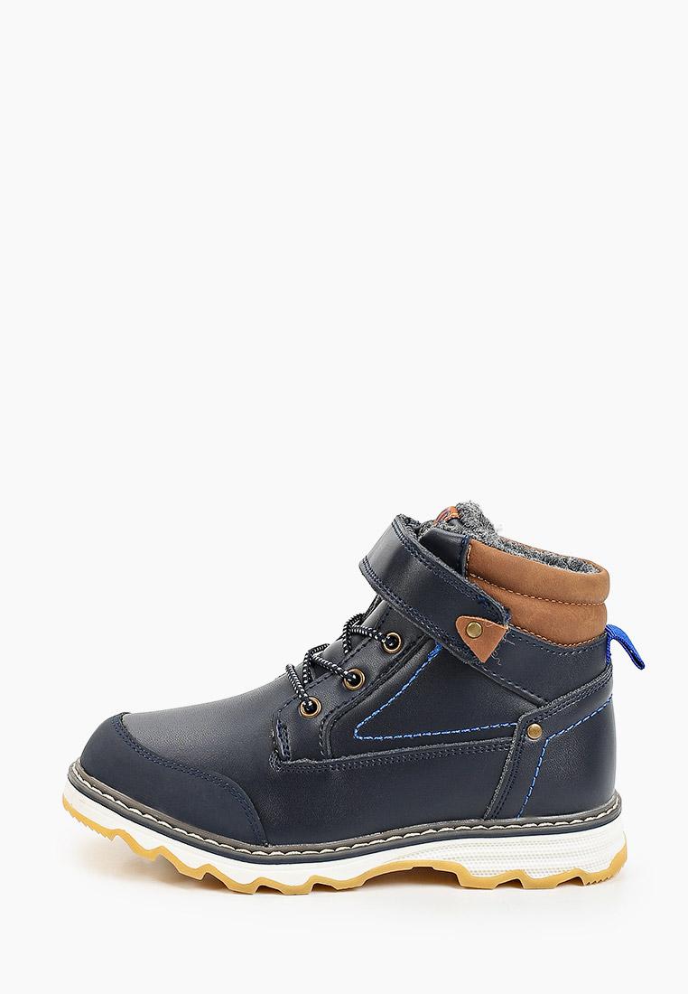 Ботинки для мальчиков Kakadu 9204A1