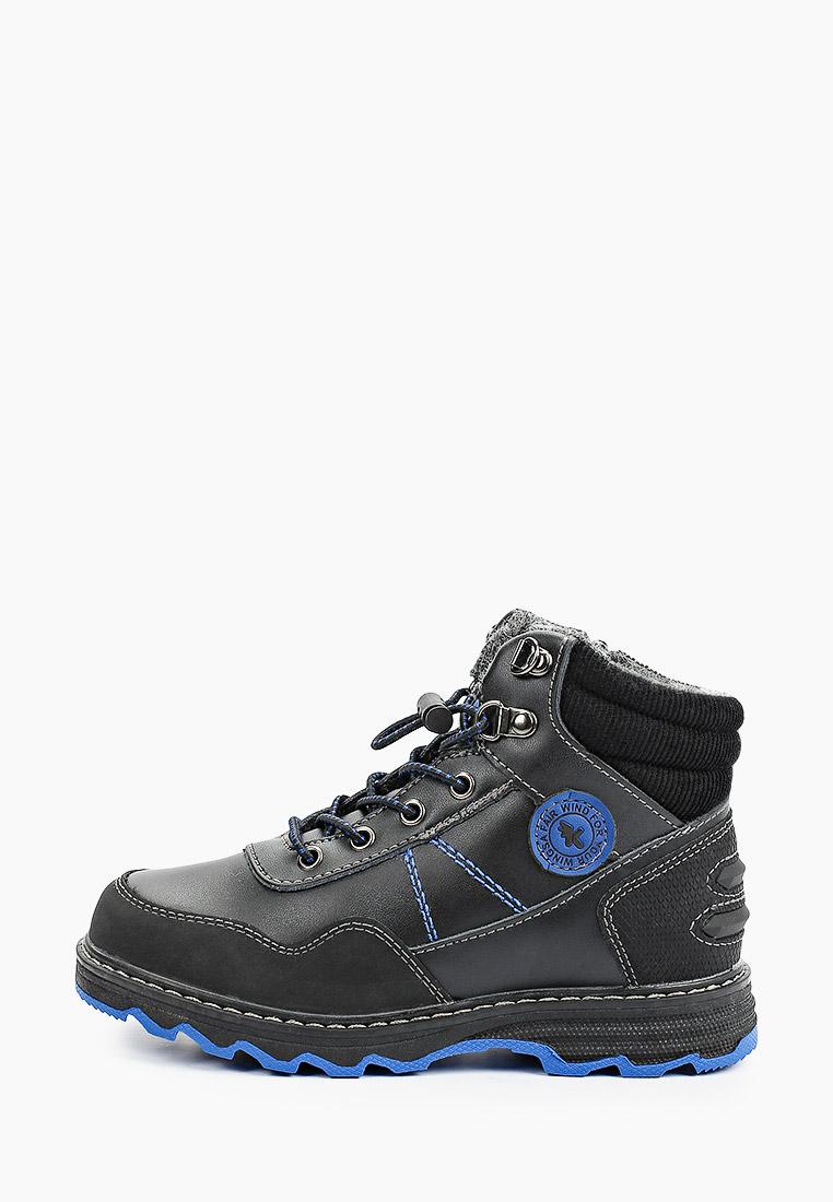 Ботинки для мальчиков Kakadu Ботинки Kakadu