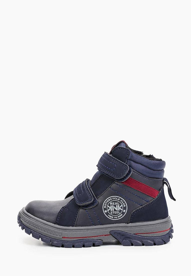 Ботинки для мальчиков KENKA Ботинки Kenkä