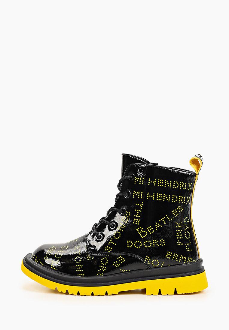 Ботинки для девочек KENKA JRC_274_black-yellow
