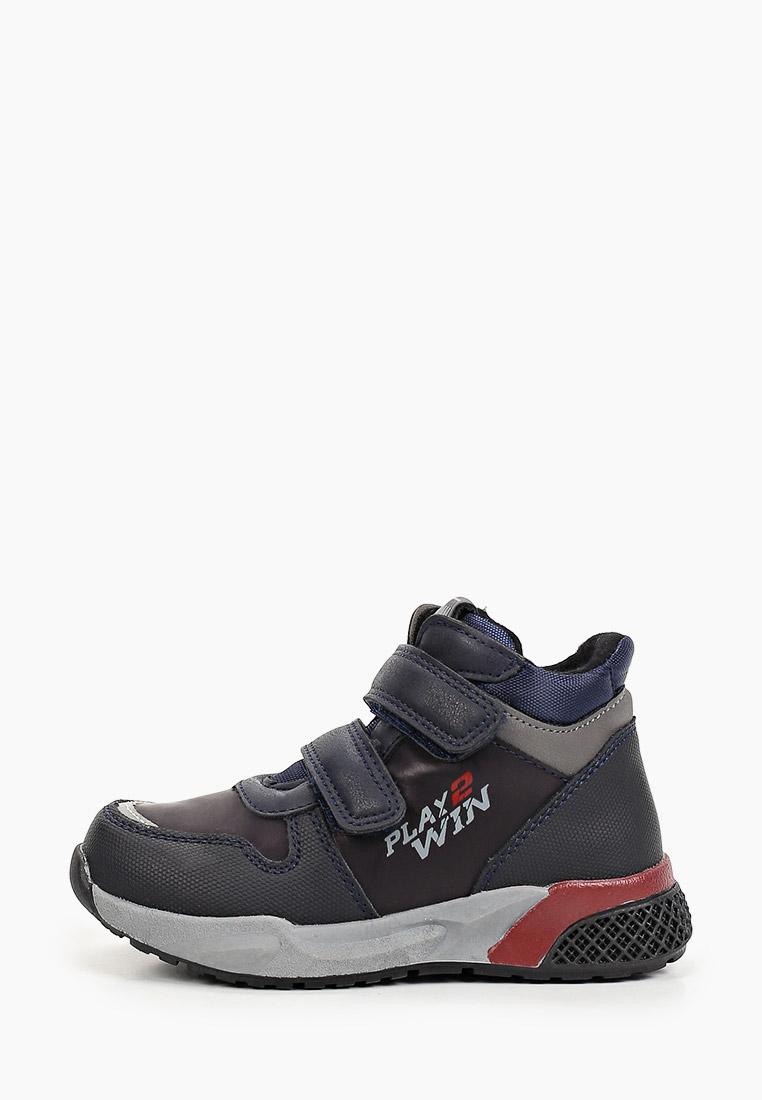 Ботинки для мальчиков KENKA MHD_1013_navy