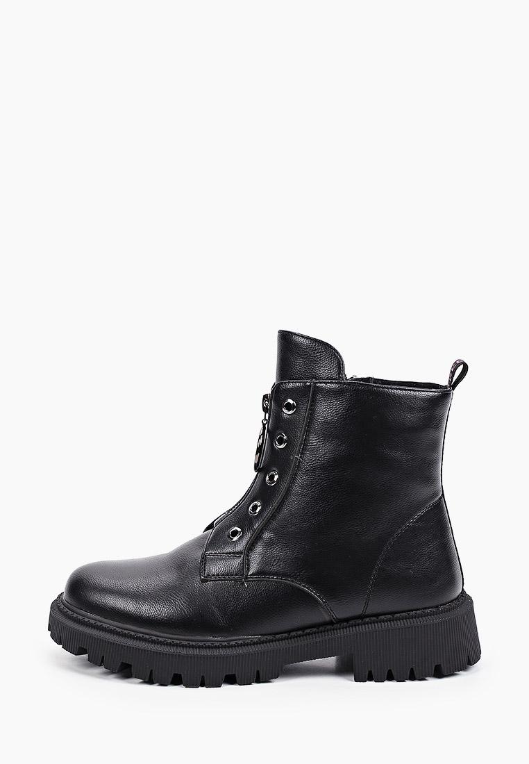Ботинки для девочек Antilopa AL 3129