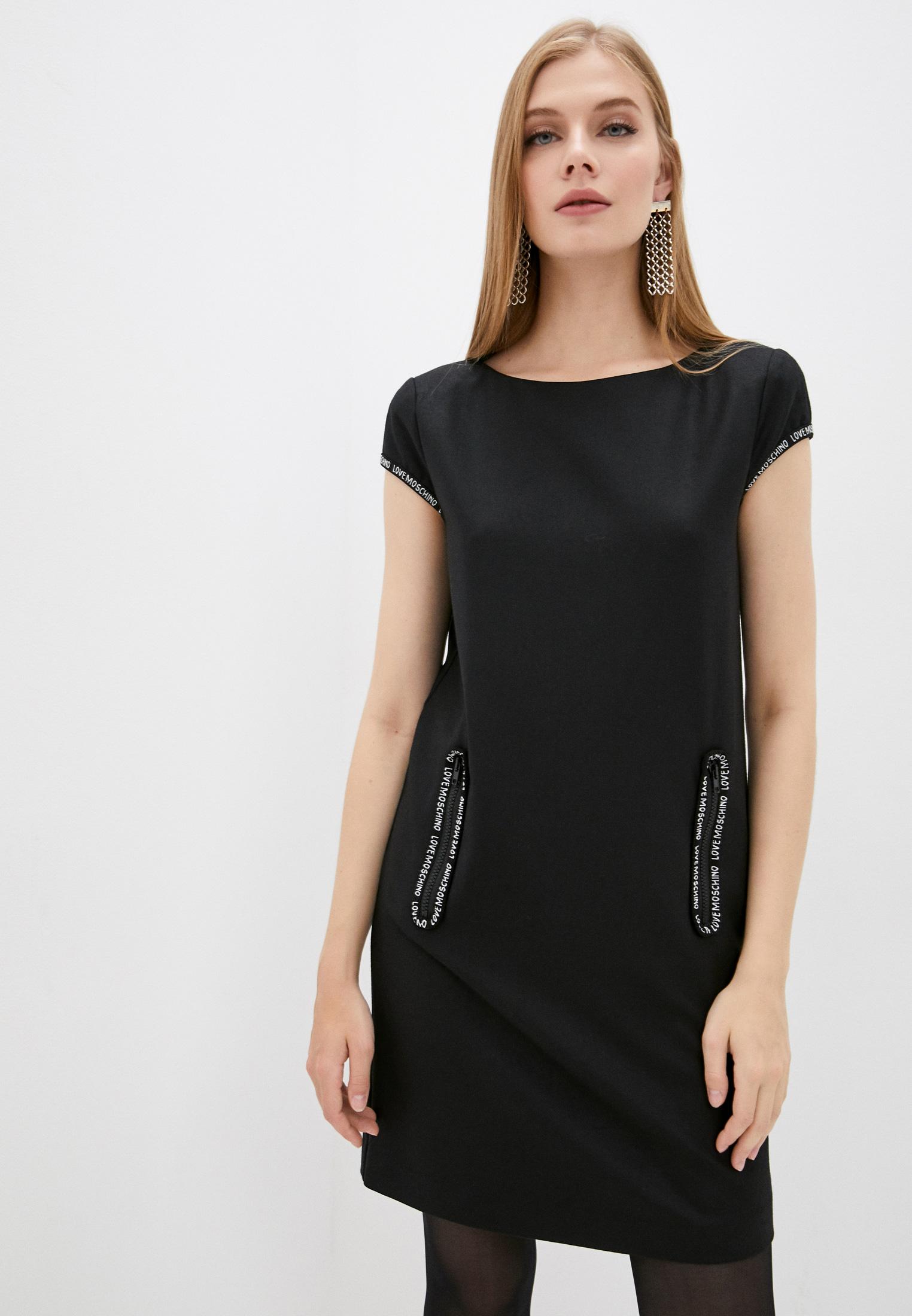 Повседневное платье Love Moschino Платье Love Moschino