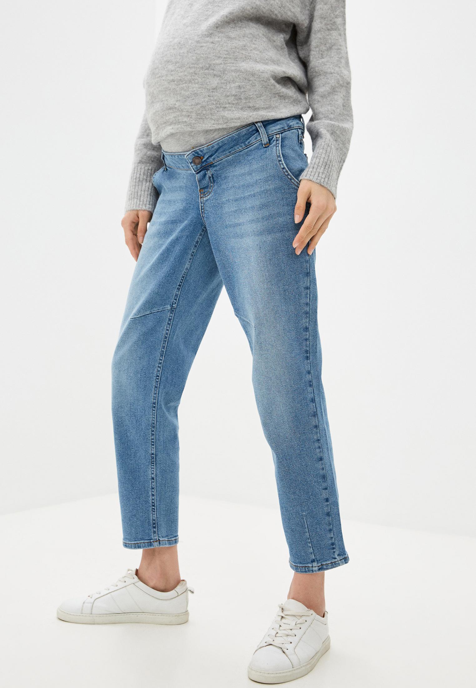 Зауженные джинсы Mamalicious Джинсы Mamalicious