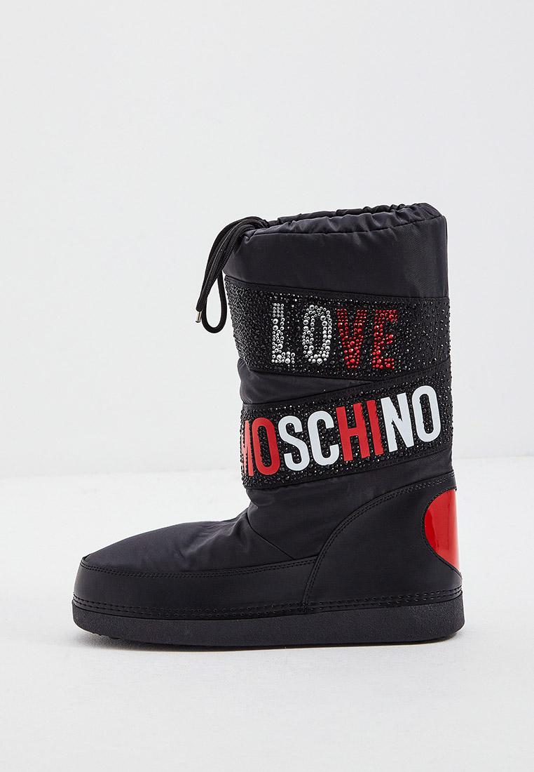 Женские дутики Love Moschino Луноходы Love Moschino