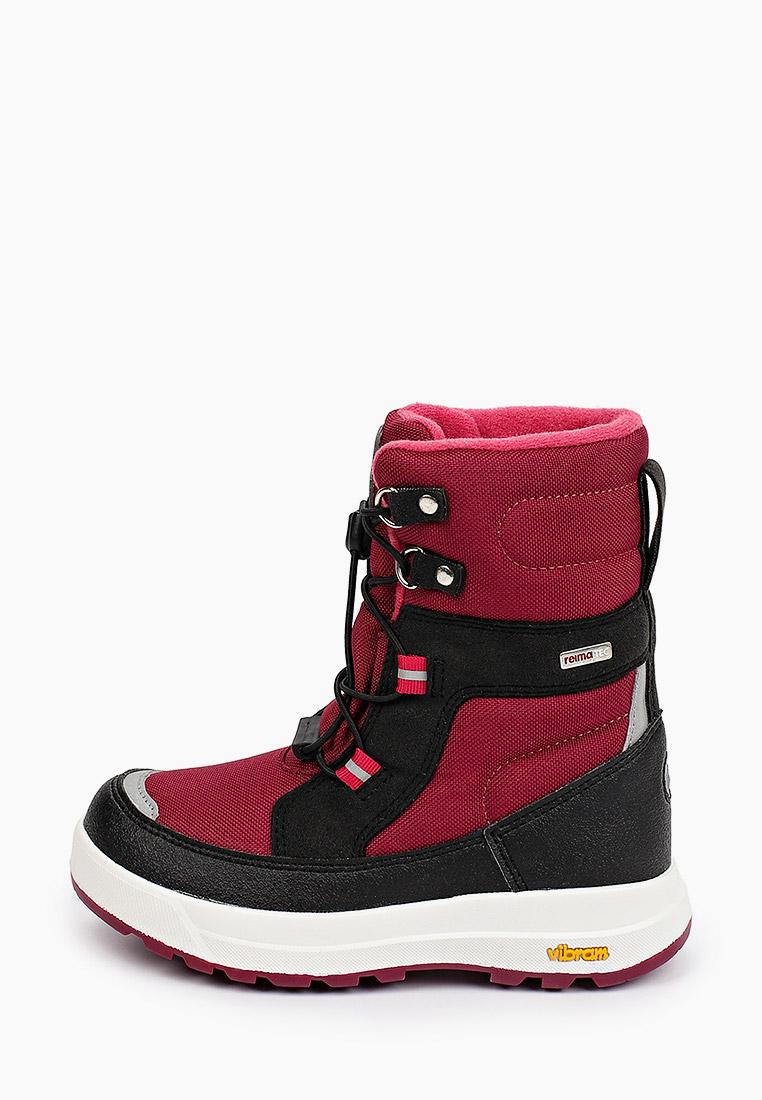 Ботинки для девочек Reima 569351F
