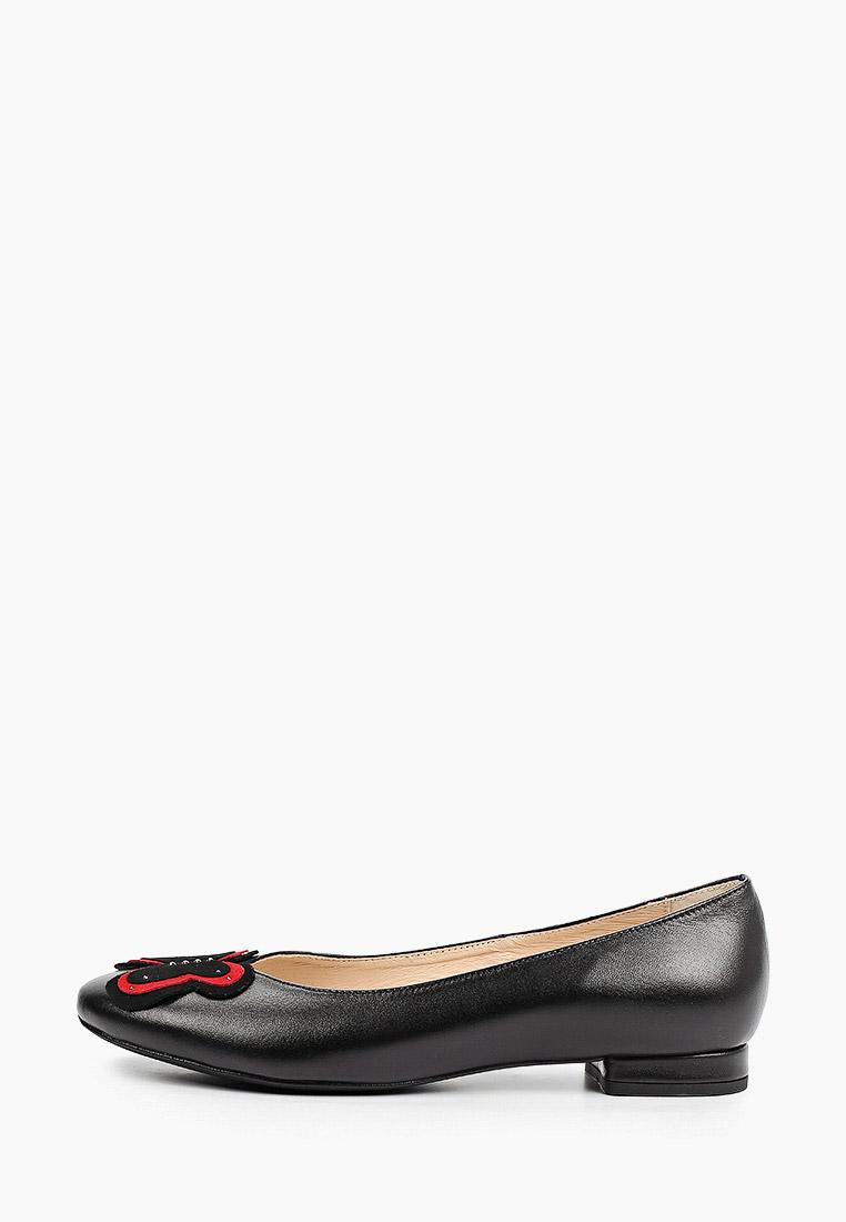 Женские туфли BOSCCOLO 5202