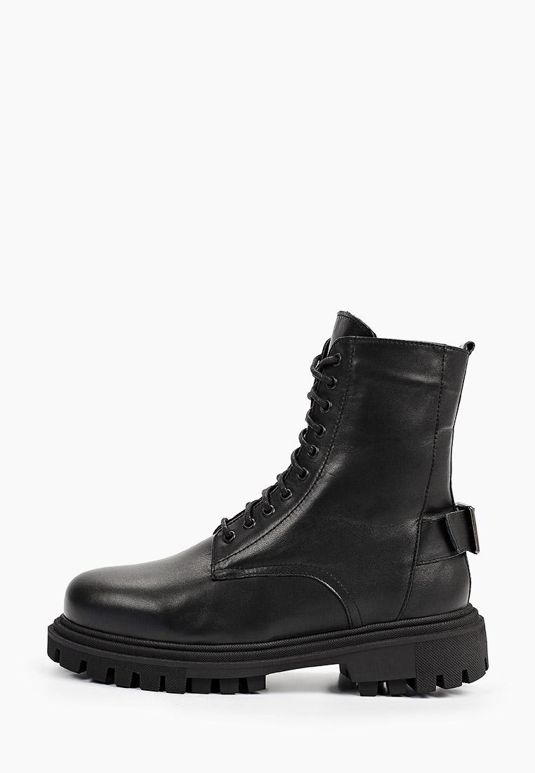 Женские ботинки La Grandezza 909-1