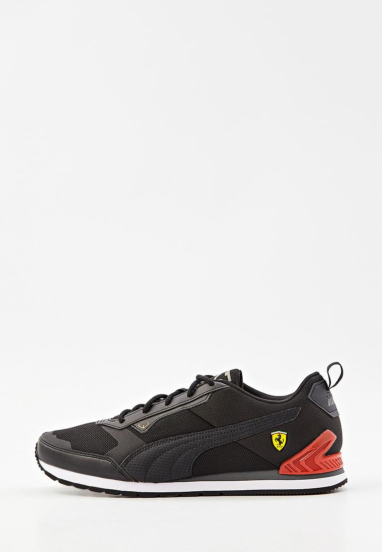 Мужские кроссовки Puma (Пума) 306858
