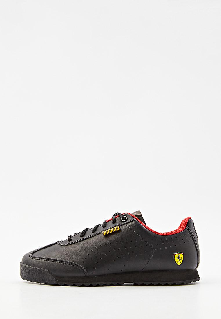 Кроссовки для мальчиков Puma (Пума) 306860
