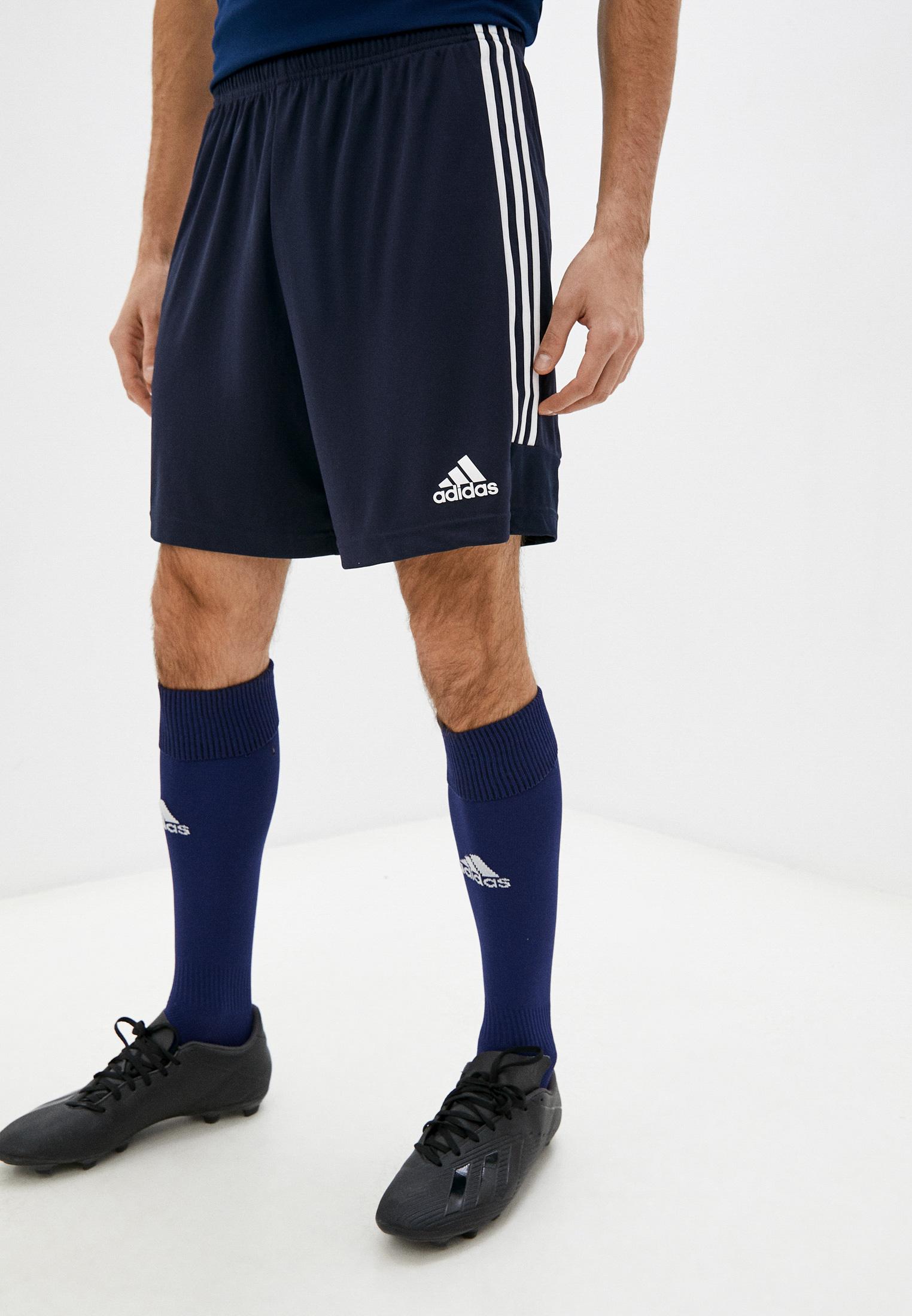 Мужские шорты Adidas (Адидас) H28921