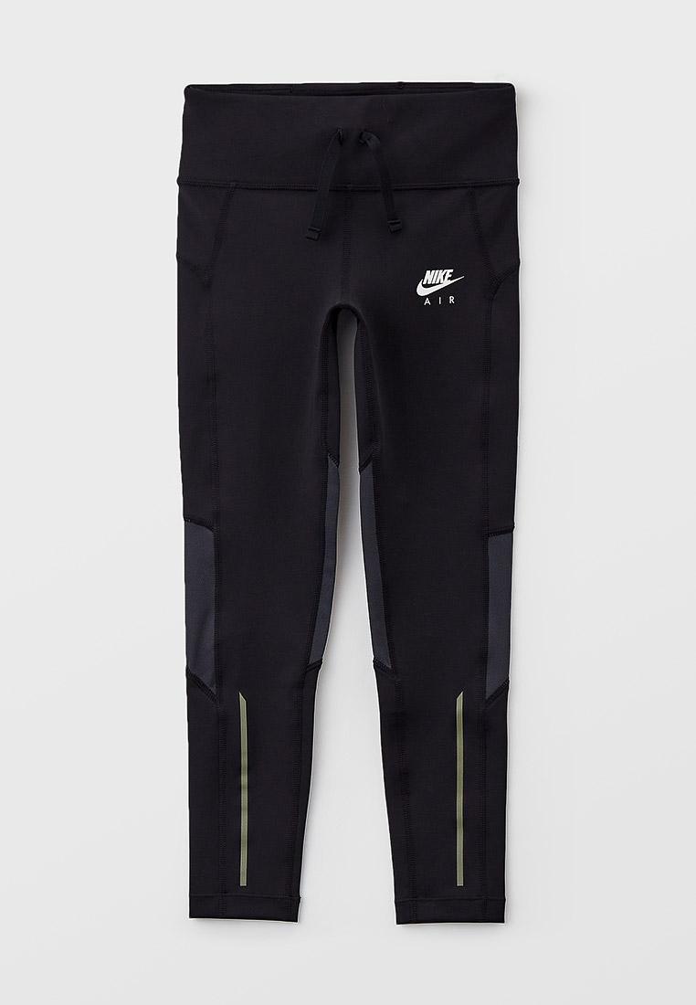 Леггинсы для девочек Nike (Найк) DD7633