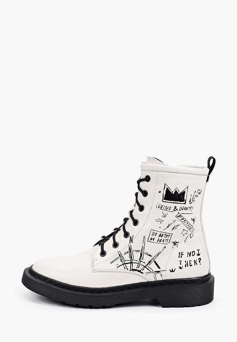 Ботинки для девочек Betsy (Бетси) Ботинки Betsy