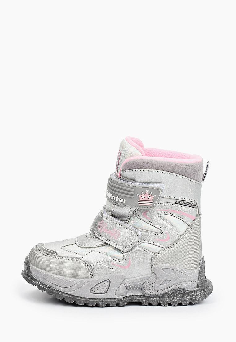 Ботинки для девочек Tom-Miki B-9560-A