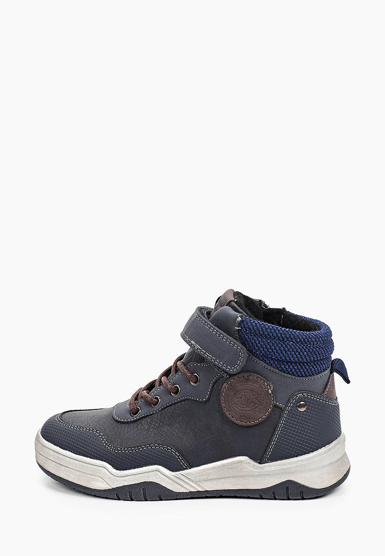 Ботинки для мальчиков Antilopa AL 3558