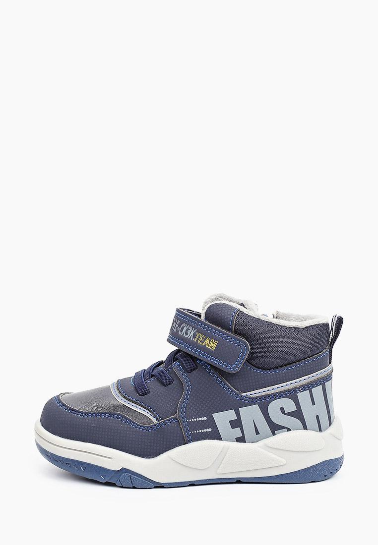 Ботинки для мальчиков Сказка R006355422