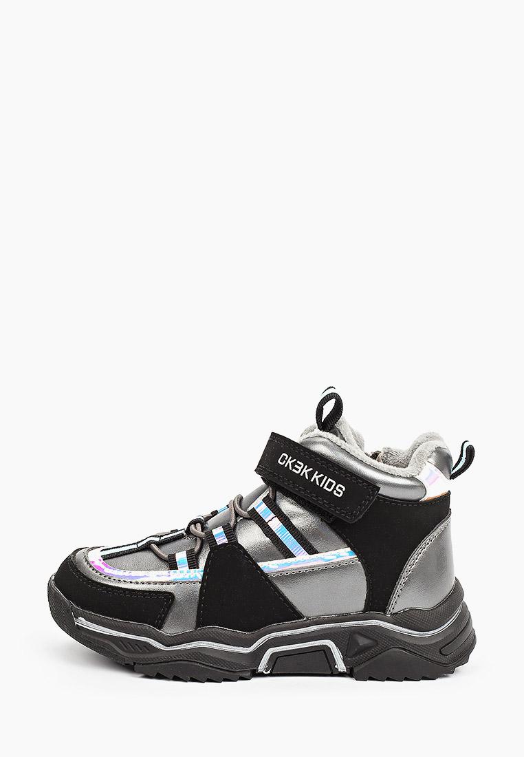 Ботинки для девочек Сказка R553255821