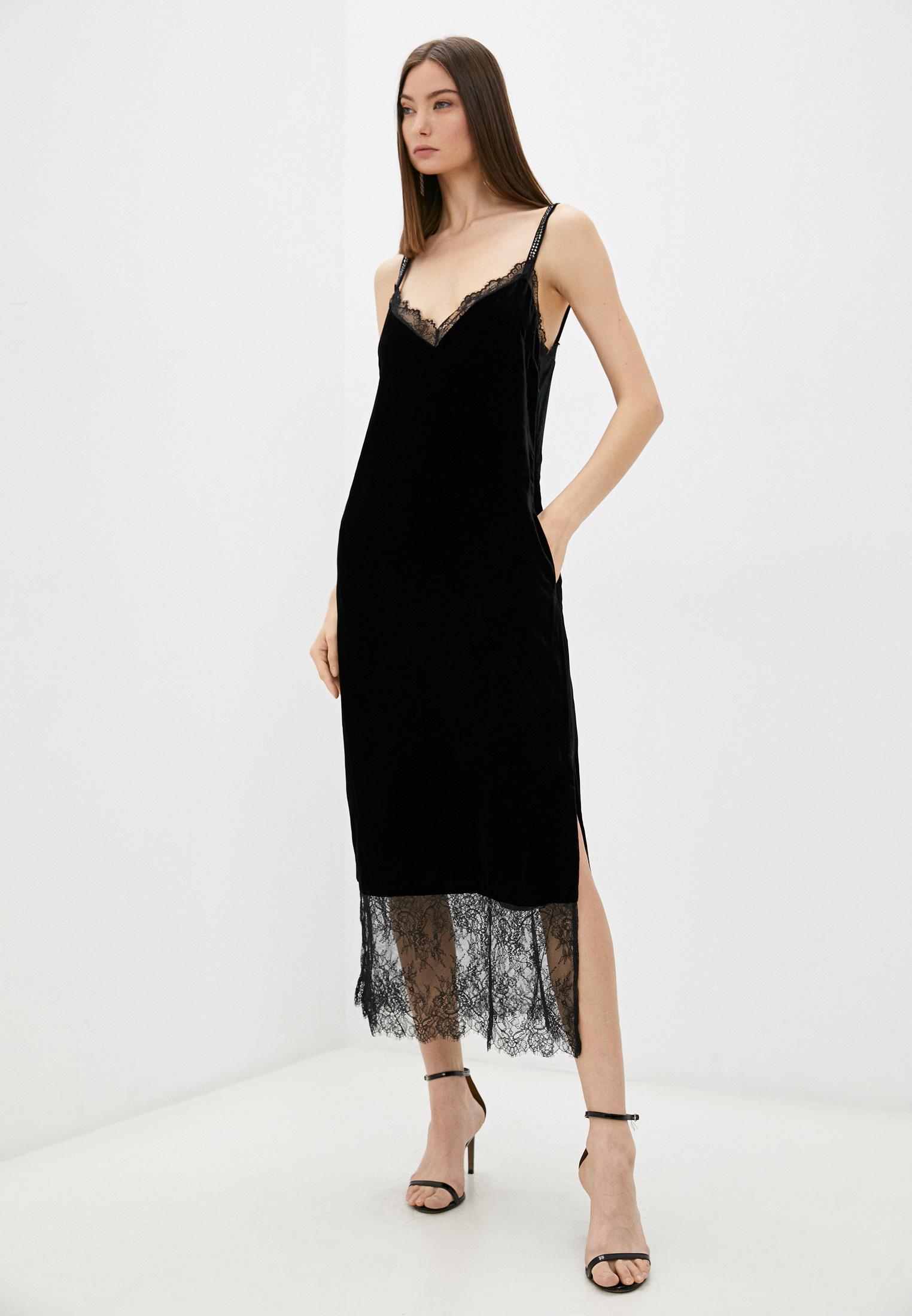 Платье Twinset Milano TA826N