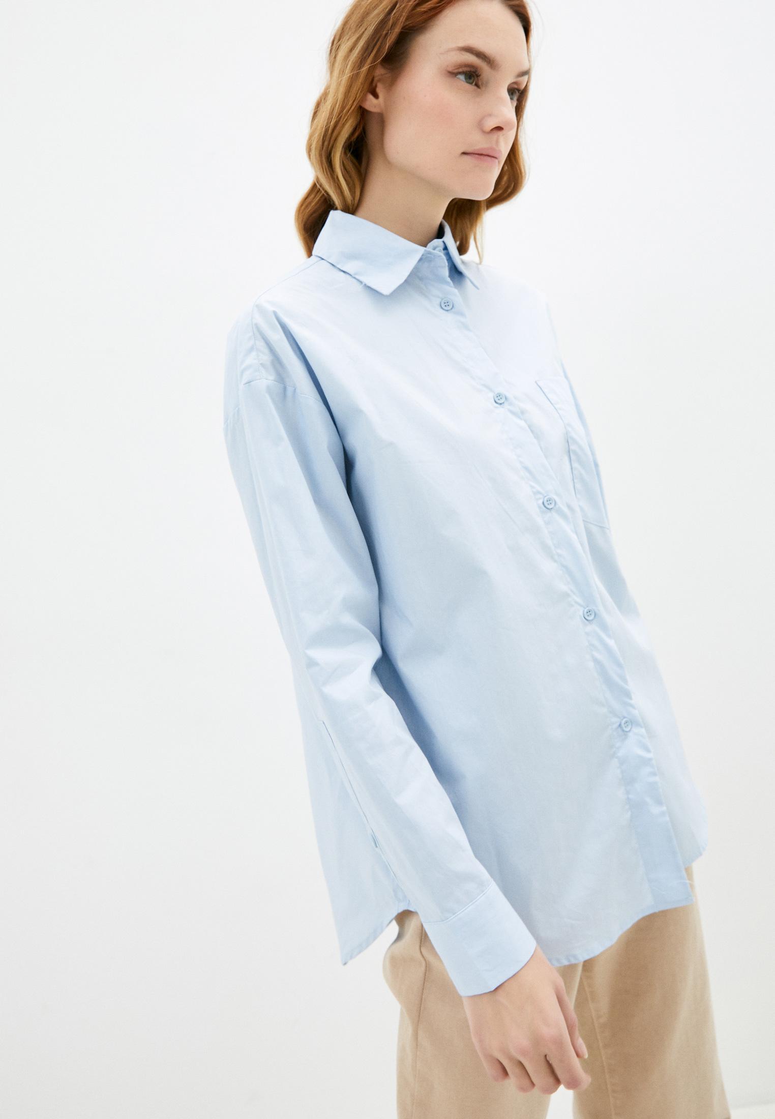 Женские рубашки с длинным рукавом Haily's Рубашка Haily's