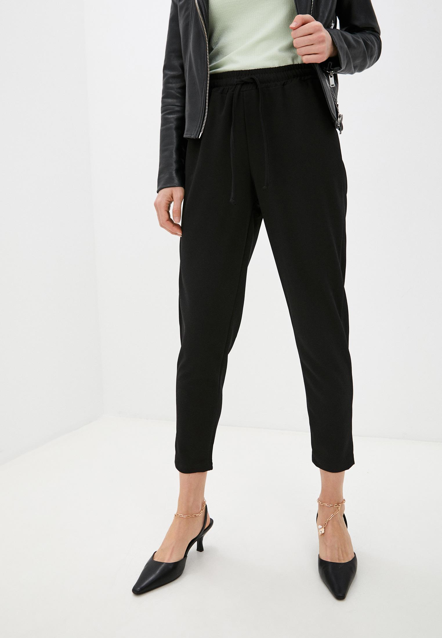Женские зауженные брюки Haily's Брюки Haily's