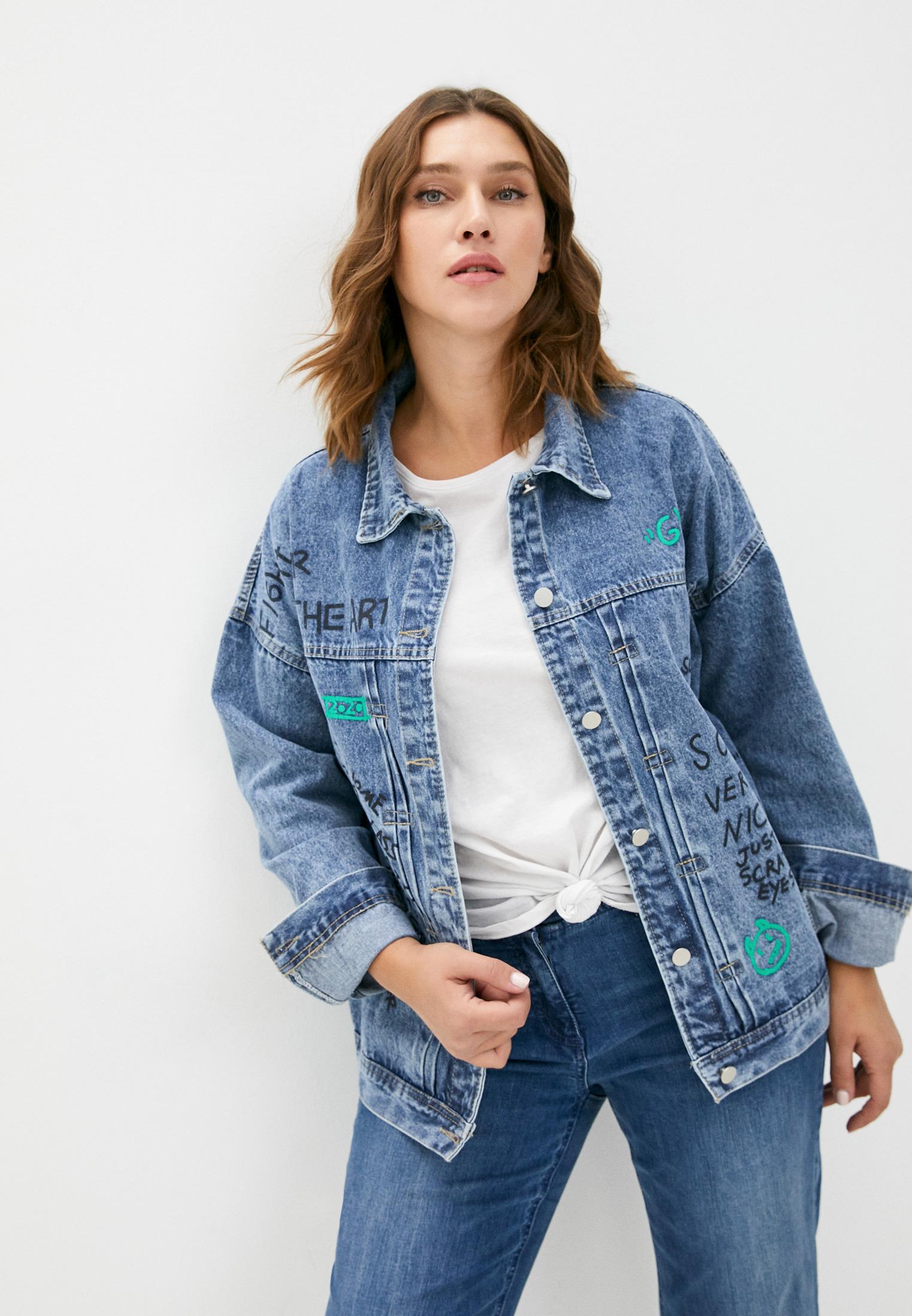 Джинсовая куртка Francesca Peretti Куртка джинсовая Francesca Peretti
