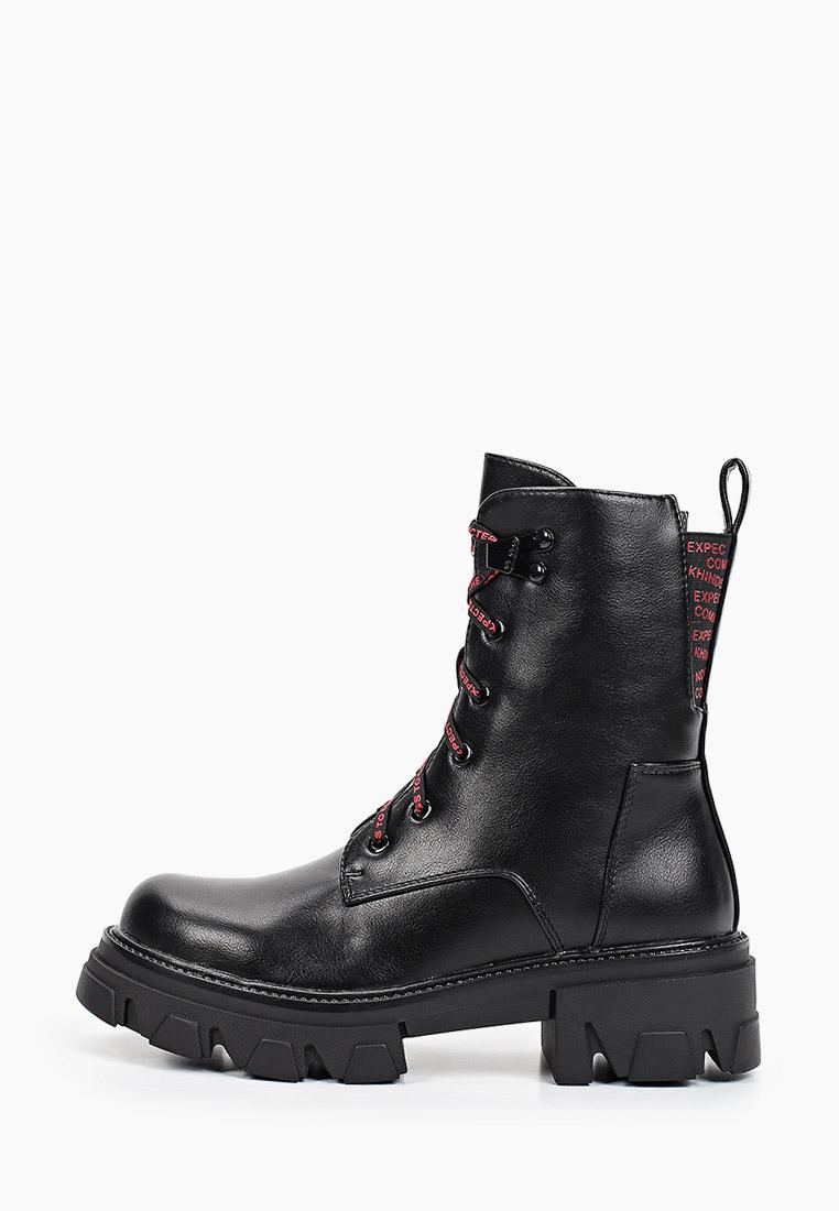 Ботинки для девочек KENKA Ботинки Kenkä
