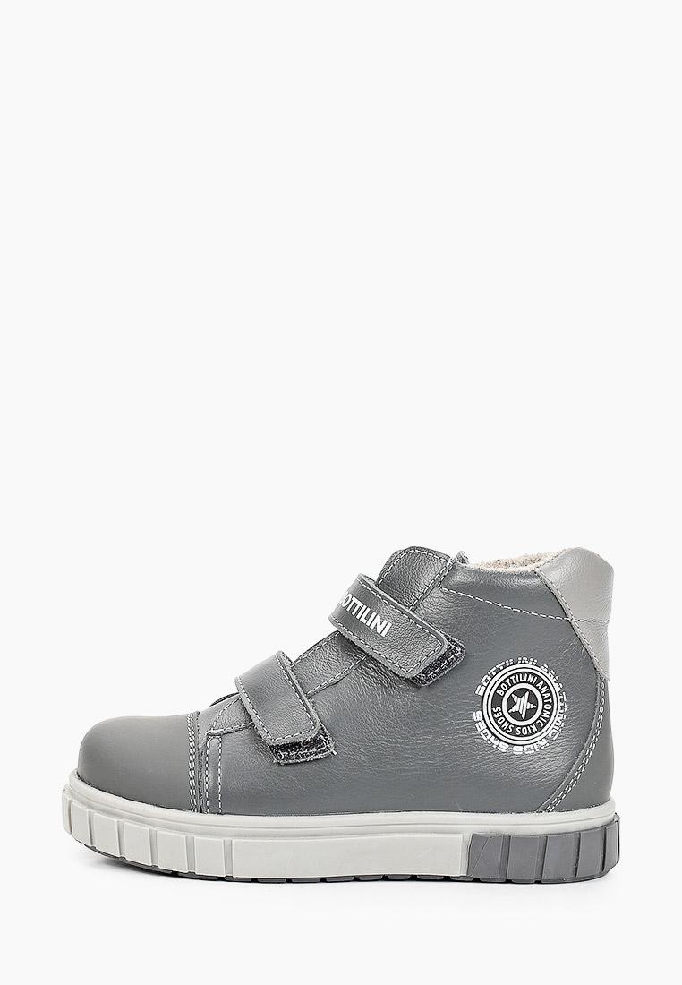Ботинки для мальчиков BOTTILINI Ботинки Bottilini