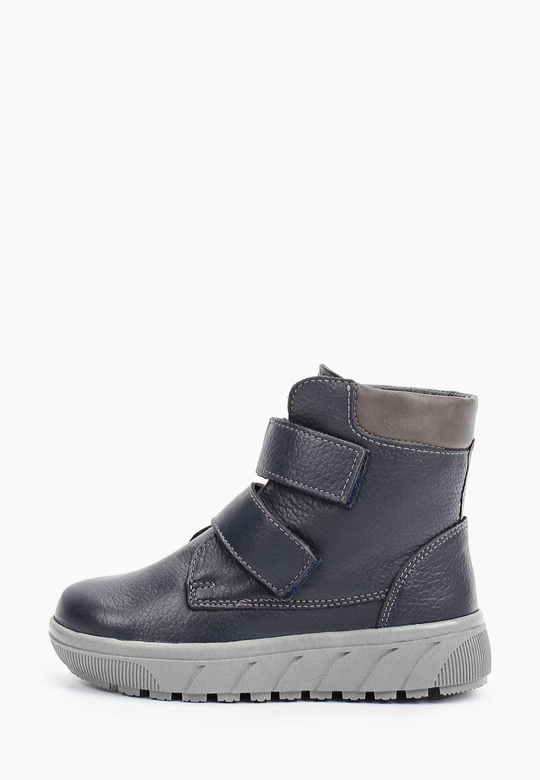 Ботинки для мальчиков Юничел Ботинки Юничел