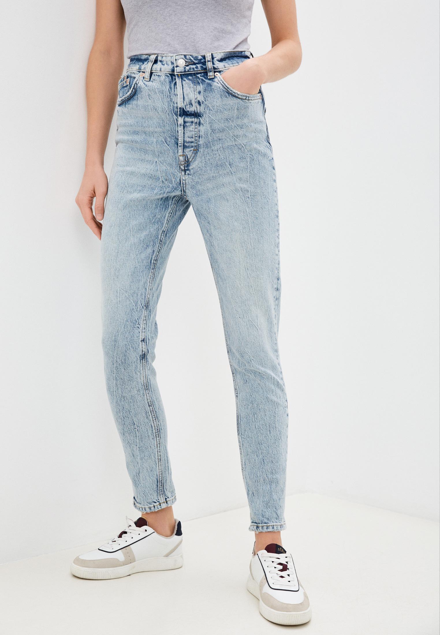 Зауженные джинсы Free People OB1245649