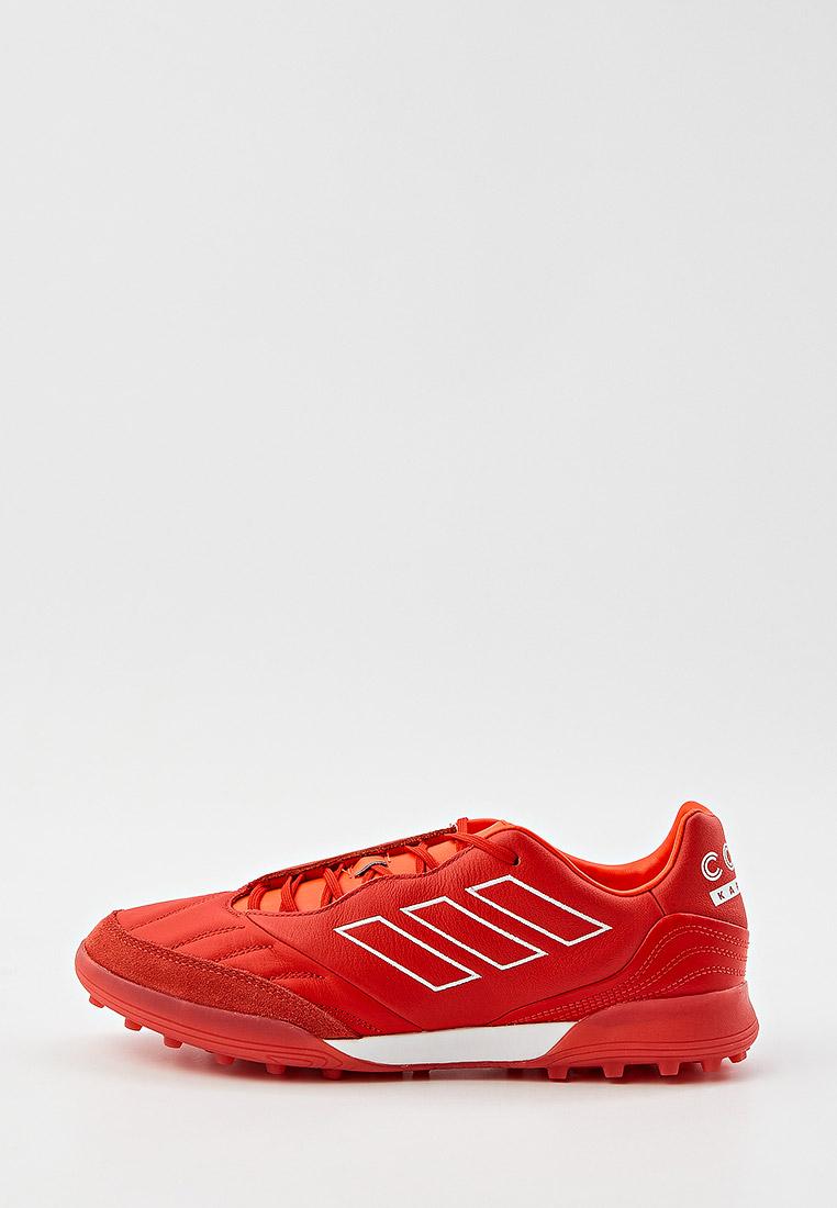 Бутсы Adidas (Адидас) GX7618