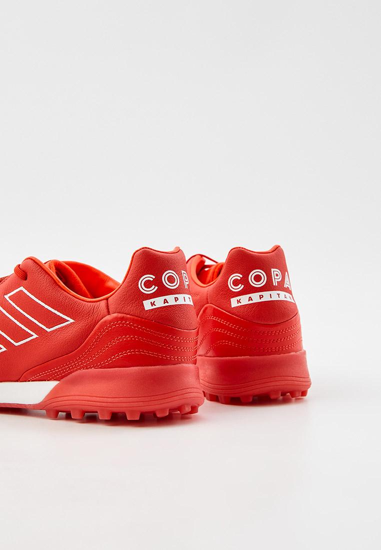 Бутсы Adidas (Адидас) GX7618: изображение 4